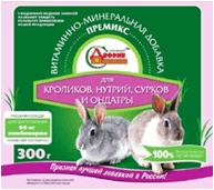 комбикорм кролики