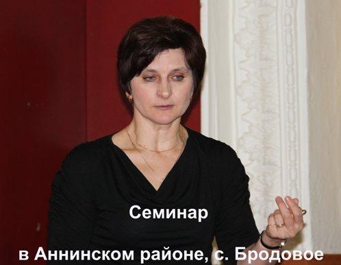 Дубровина Елена Германовна